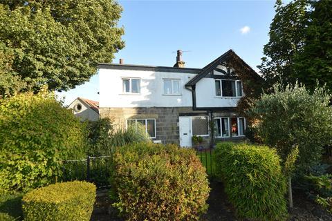 4 bedroom terraced house for sale - Grange Cottages, Wetherby Road, Scarcroft, Leeds