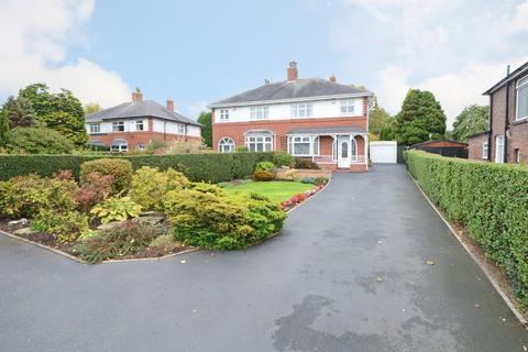 3 bedroom semi-detached house for sale - Weston Road, Weston Coyney, ST3 6HA