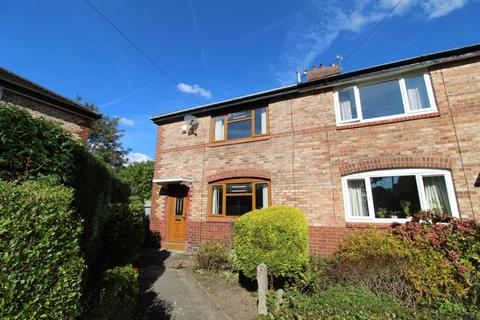 3 bedroom semi-detached house to rent - Parkville Road, Withington, M20