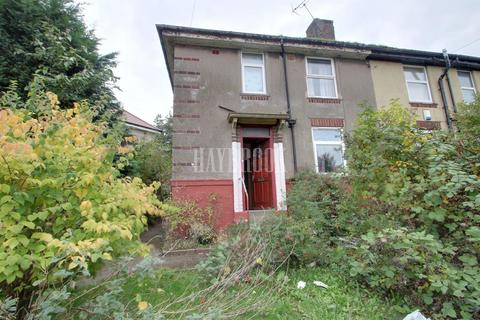 2 bedroom semi-detached house for sale - Atherton Road, Arbourthorne, S2