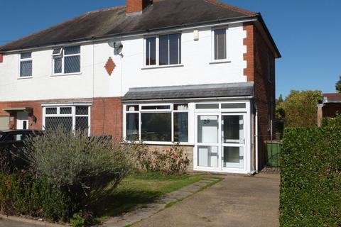 3 bedroom semi-detached house to rent - Grange Drive, Leicester