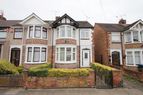 3 bedroom end of terrace house for sale - Hartland Avenue, Wyken, Coventry, CV2 3ES