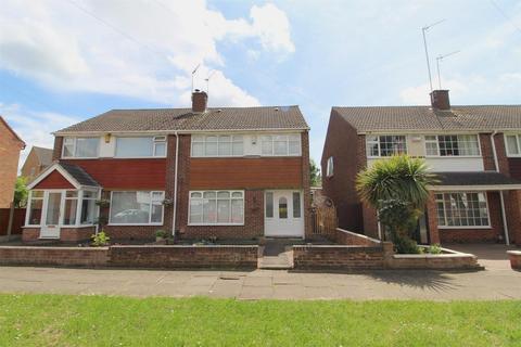4 bedroom semi-detached house for sale - Bruntingthorpe Way, Binley, Coventry, CV3 2GE