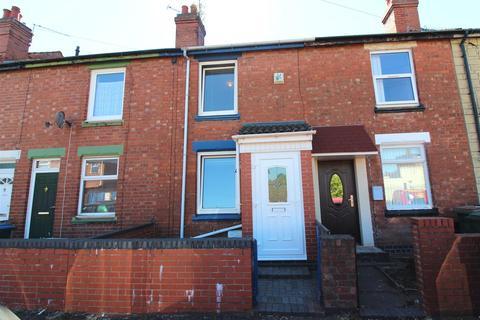 2 bedroom terraced house for sale - Milton Street, Stoke, Coventry, CV2 4NN