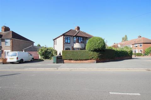 3 bedroom semi-detached house for sale - Belgrave Road, Wyken, Coventry, CV2 5BG