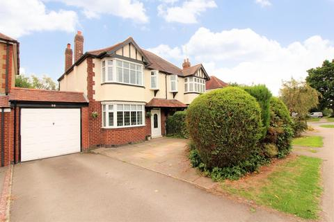 3 bedroom semi-detached house for sale - Cannon Hill Road, Coventry