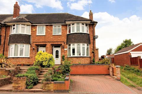 3 bedroom end of terrace house for sale - Daleway Road, Coventry