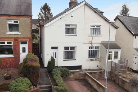 2 bedroom semi-detached house for sale - Victoria Gardens, Horsforth