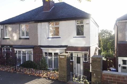 3 bedroom semi-detached house for sale - Rural Lane, Wadsley, Sheffield, S6