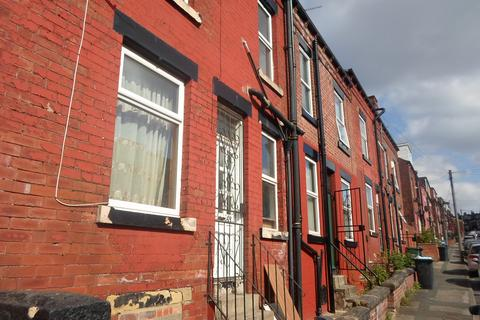 2 bedroom terraced house for sale - Bayswater Grove, Leeds, West Yorkshire, LS8