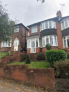 3 bedroom terraced house - Rocky Lane, Great Barr, Birmingham, West Midlands, B42 1NQ