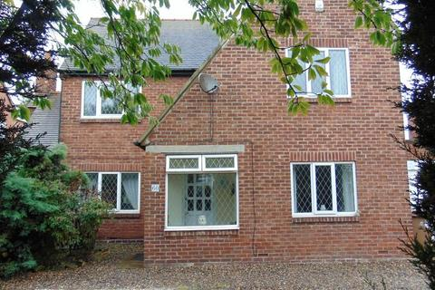 4 bedroom detached house for sale - Great Lime Road, Forest Hall, Newcastle Upon Tyne