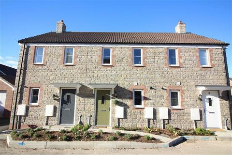 2 bedroom terraced house for sale - Daffodil Way, Lyde Green, Bristol