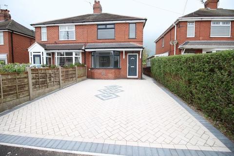 3 bedroom semi-detached house for sale - High Street, Harriseahead, Staffordshire, ST7 4JU