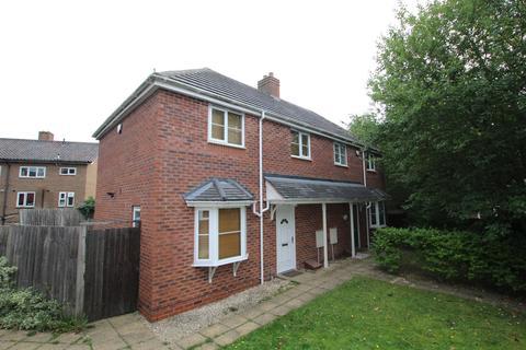 2 bedroom semi-detached house for sale - Falcon Lodge Crescent, Sutton Coldfield, B75 7RB