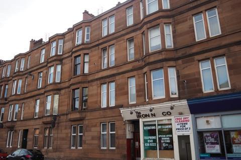 2 bedroom flat for sale - Holmlea Road, Battlefield, Glasgow, G44 4AL