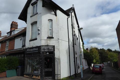 1 bedroom end of terrace house for sale - Pershore Road, Selly Park, Birmingham, B29 7LS