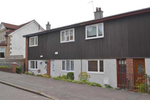 2 bedroom terraced house for sale - Parkhill Drive, Rutherglen, Glasgow G73