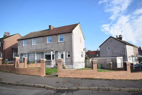 2 bedroom semi-detached villa for sale - Craighlaw Avenue, Waterfoot, Glasgow, G76 0EZ