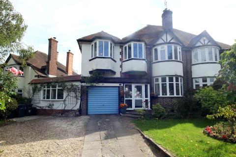 5 bedroom semi-detached house for sale - Wheelers Lane, Birmingham, West Midlands, B13