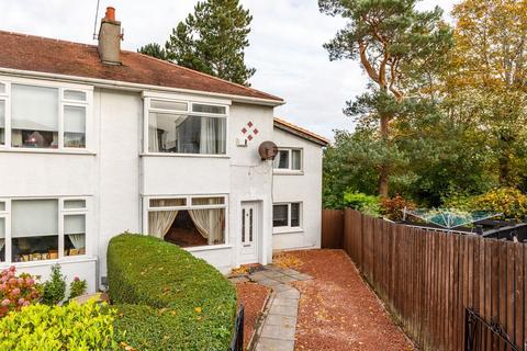 4 bedroom end of terrace house for sale - 39 The Oval, Stamperland, G76 8LT