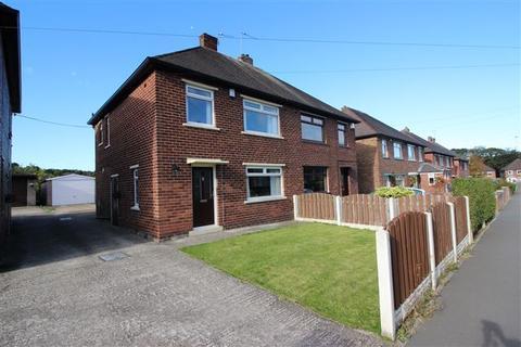 3 bedroom semi-detached house for sale - Richmond Park Crescent, Sheffield, Sheffield, S13 8HG