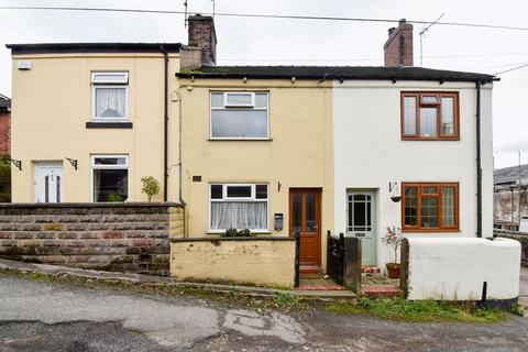 2 bedroom terraced house for sale - South Street, Mount Pleasant, Mow Cop