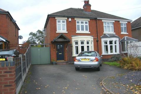 3 bedroom semi-detached house to rent - Broad Lane, Coventry. CV5