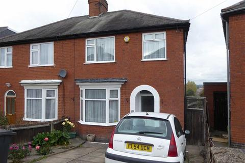 3 bedroom semi-detached house for sale - The Circle, Crown Hills