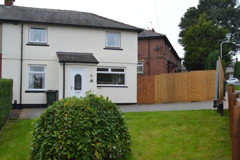 3 bedroom semi-detached house for sale - Old Road, Thornton