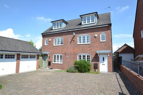 4 bedroom semi-detached house for sale - Stanier Close, Macclesfield, Cheshire