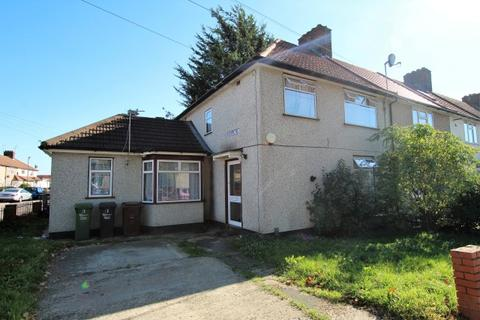 3 bedroom end of terrace house for sale - Meadow Road, Dagenham RM9