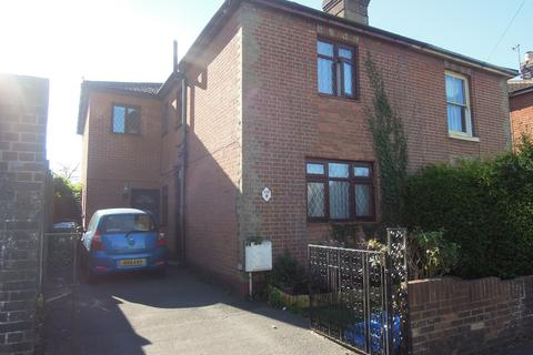4 bedroom semi-detached house for sale - Coxford Road, Southampton SO16