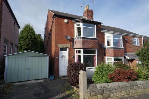 2 bedroom semi-detached house for sale - Langsett Avenue, Hillsborough, Sheffield, S6 4AD