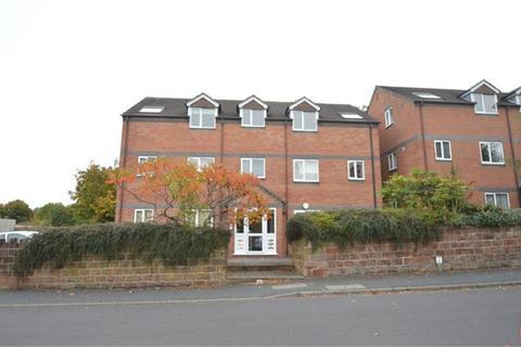 1 bedroom flat for sale - Harrison Road, Stourbridge, West Midlands