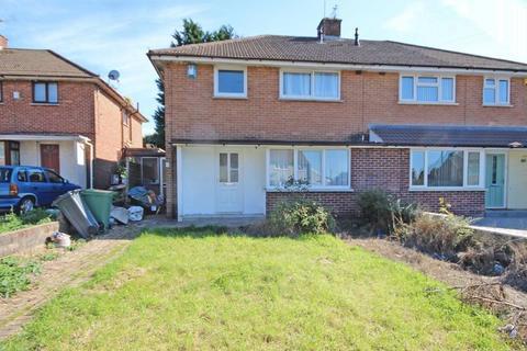 3 bedroom semi-detached house for sale - Burnham Avenue, Llanrumney