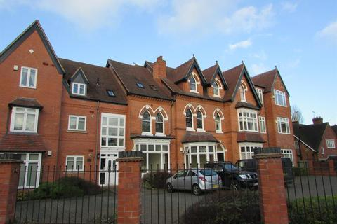 2 bedroom ground floor flat to rent - Kineton Green Road, Solihull, B92 7EB