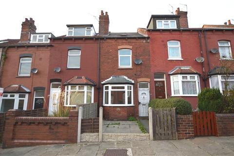 4 bedroom terraced house for sale - Nowell Terrace, Leeds, West Yorkshire