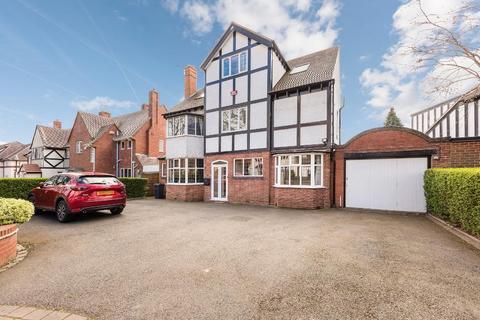 6 bedroom detached house for sale - Gillhurst Road, Harborne, Birmingham, B17 8PD