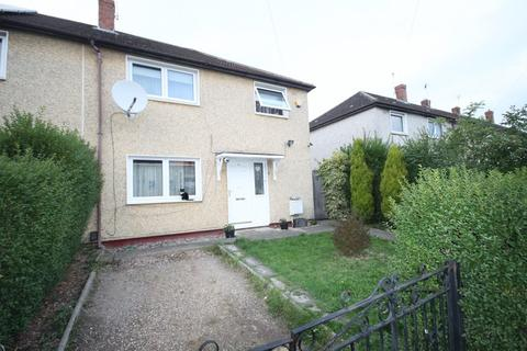 3 bedroom end of terrace house for sale - Millwood Close, Beaumont Leys, Leicester LE4