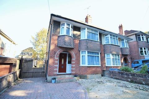 3 bedroom semi-detached house for sale - Mousehole Lane, Southampton