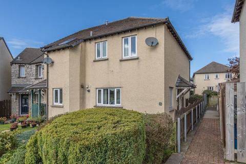 2 bedroom semi-detached house for sale - 24 Wasdale Close, Kendal