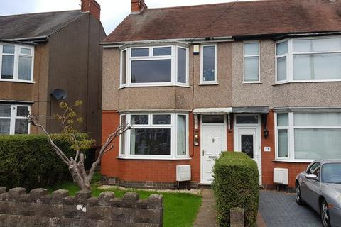 2 bedroom terraced house to rent - Erithway Road, Coventry