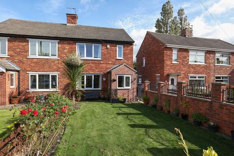 3 bedroom semi-detached house for sale - Lamb Hill Close, Richmond