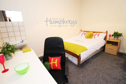 2 bedroom house share to rent - 2 Bed, House Share, SO17, 8am - 8pm viewings