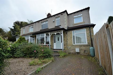 5 bedroom house for sale - Briarwood Grove, Bradford