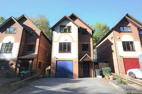 4 bedroom detached house for sale - Starlings Drive, Tilehurst, Reading
