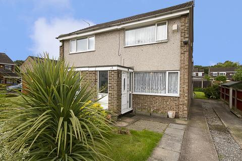 2 bedroom semi-detached house for sale - Trispen Close, L26