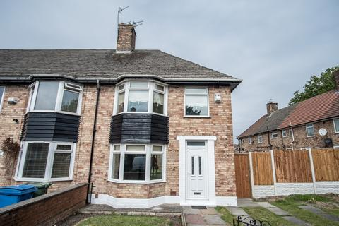 3 bedroom end of terrace house for sale -  Greyhound Farm Road,  Liverpool, L24