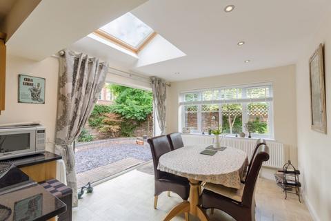 2 bedroom terraced house for sale - Kerrside